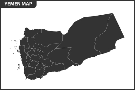 The detailed map of Yemen with regions or states. Administrative division.