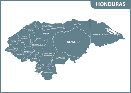 The detailed map of Honduras with regions. Administrative division.