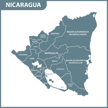 The detailed map of Nicaragua with regions. Administrative division. Vetores