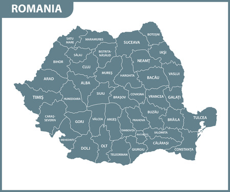 The detailed map of the Romania with regions or states. Administrative division.