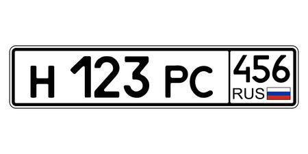 Plaque de voiture de la Russie. Numéro d'immatriculation du véhicule