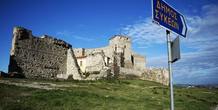 Genti Koule Castle