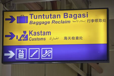 Airport Signs in Kuala Lumpur International photo
