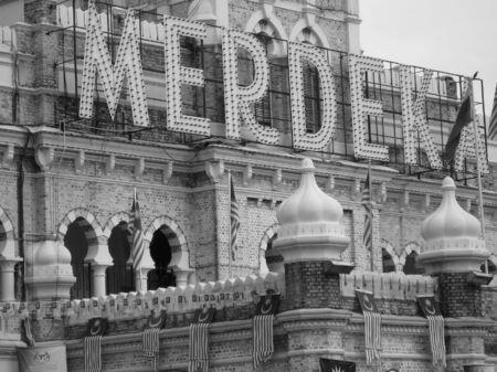 Merdeka Square in Kuala Lumpur, Malaysia Stock Photo - 19107496