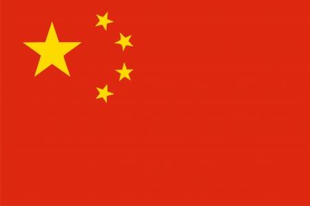 Chinese flag Illustration
