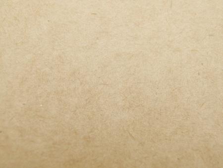 papel reciclado: Brown corrugado pliego de cart�n �til como fondo Foto de archivo