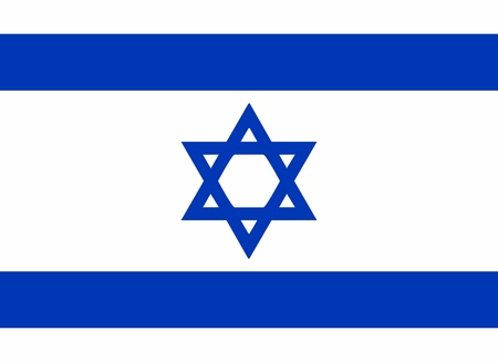 israeli: Israeli flag and Hebrew language icon - isolated vector illustration