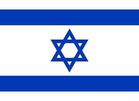 Israeli flag and Hebrew language icon - isolated vector illustration