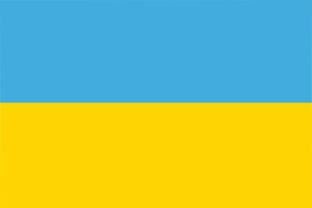 socialist: Ukraine flag - isolated vector illustration