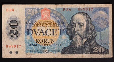 czechoslovakia: banknote from former Czechoslovakia - now withdrawn - from the 1980s - 20 CSK