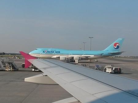 boeing 747: PRAGA, Repubblica Ceca - CIRCA luglio 2014: Boeing 747 Jumbo delle Korean Airlines