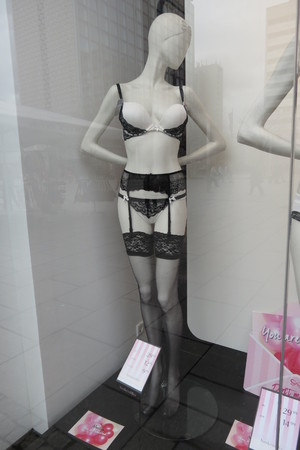 AMSTERDAM, THE NETHERLANDS - CIRCA MARCH 2016: Hunkemoeller black lace lingerie set and hosiery