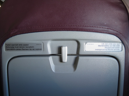 multilingual: BUDAPEST, HUNGARY - CIRCA SEPTEMBER 2016: WizzAir aicraft seat with multilingual tags (English, Hungarian, Ukrainian) Editorial