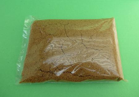 simulations: hashish or brown sugar brick (simulation using sugarcane, no actual drugs used)