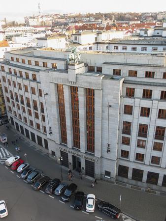 PRAGUE, CZECH REPUBLIC - CIRCA DECEMBER 2017: Ceska narodni banka (meaning Czech National bank) Editöryel