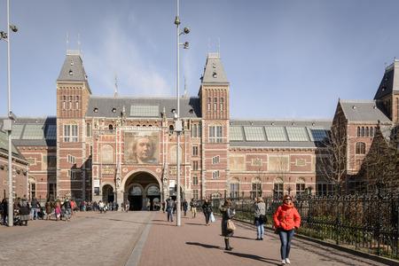 Rijksmuseum in Museumplein in Amsterdam (Netherlands). Landscape format.