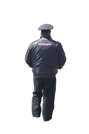 militiaman: russian policeman rear view isolated on white background Stock Photo