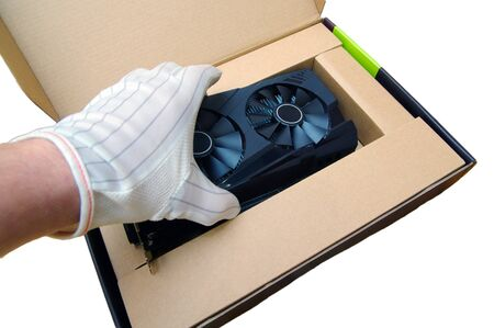 Computer video card GPU inside box, isolated on white background