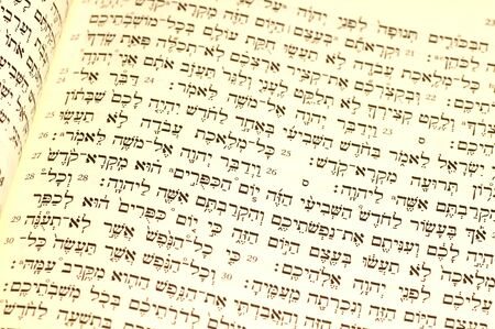 Hebrew Bible passage for Rosh Hashana, with the pertinent section,Leviticus 23:23-26, in sharpest focus 写真素材