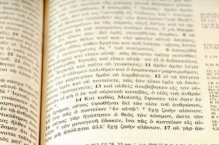 A Greek New Testament opened to the well-known passage of John 3:16
