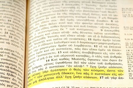 A Greek New Testament opened to the well-known passage of John 3:16, which is highlighted