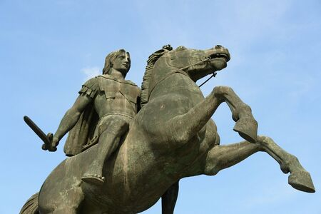 Alexander the Great photo