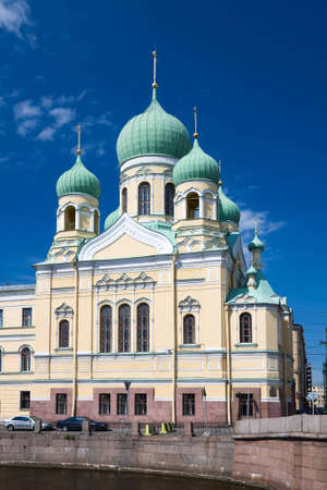 St. Isidorovskaya church. Saint-Petersburg, summer. Russia photo