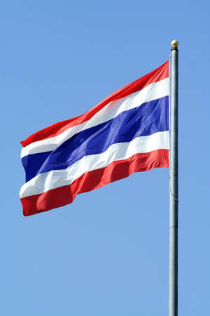 The flag of the Kingdom of Thailand photo