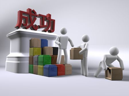 Building Success (wih chinese text)