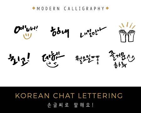 Modern Korean Lettering Collection Vector Illustration