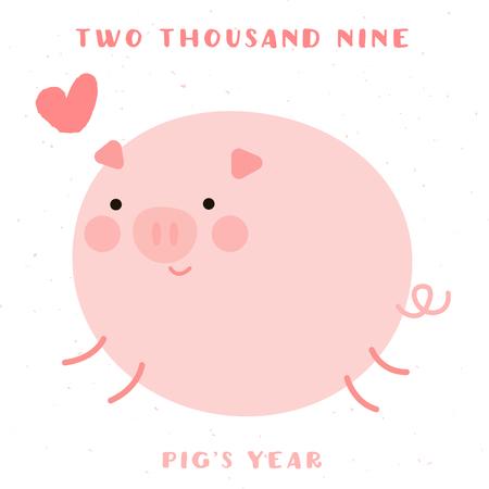 Pig's Year Illustration, 2019 New Year Celebration, Chinese New Year Vector, Happy New Year Vector Cards, Pig's Year Character Design, 2019 Cute Illustration