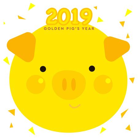 Pig's Year Illustration, Golden Piggy, 2019 New Year Celebration, Gold Pig Vector, Vector Cards, Pig's Year Character Design, 2019 Cute Illustration Ilustrace