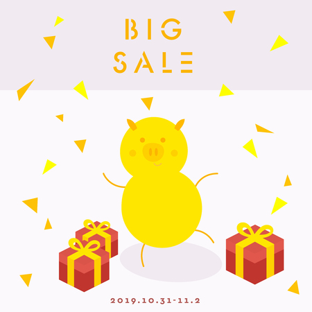 Pig's Year Illustration, Golden Piggy with Gift Boxes, 2019 New Year Celebration, Gold Pig Vector, Vector Sale Cards, Pig's Year Character Design