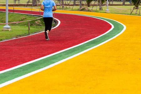 Exercise Run on Colorful Track Red, Yellow and Green with White line