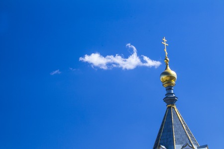 tiled stove: Dome of orthodox church against the blue sky Stock Photo