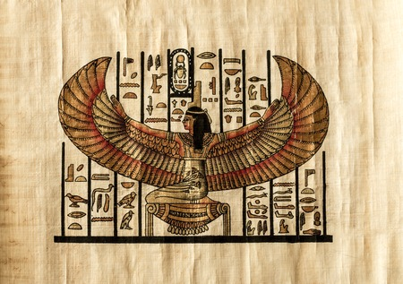 scribes: Egyptian parchment which depicts the ancient God