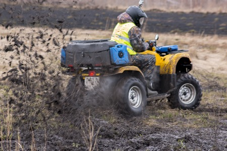 ATV at the competitions in the Siberian city of Omsk in April 2017. Races in impassable terrain
