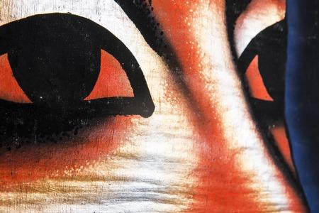 Egyptian papyrus, Nefertitis eyes, papyrus texture