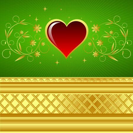 Heart Stock Photo - 5847907