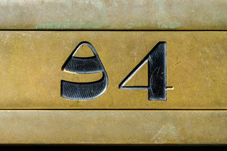 cast metal type: House number ninety four (94) Stock Photo