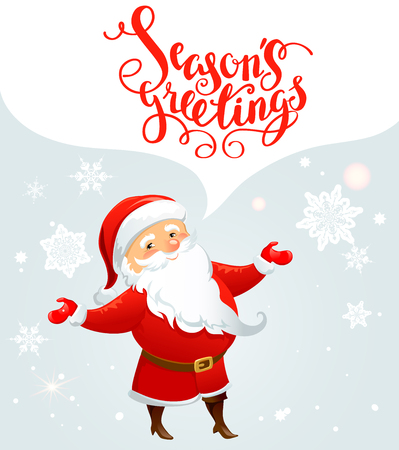 festive background: Winter holiday background with Santa Claus for Christmas invitation or card. Holiday template for design banner, ticket, leaflet and so on.