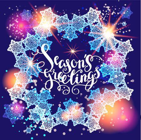 holiday background: Christmas fesive lettering for holiday invitation or card. Holiday Christmas background for design banner, ticket, leaflet and so on. Illustration