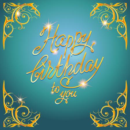 birthday party: Gold green holiday frame Illustration
