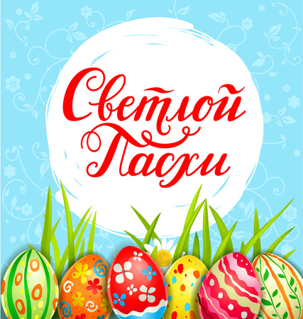 russian food: Holiday eggs card