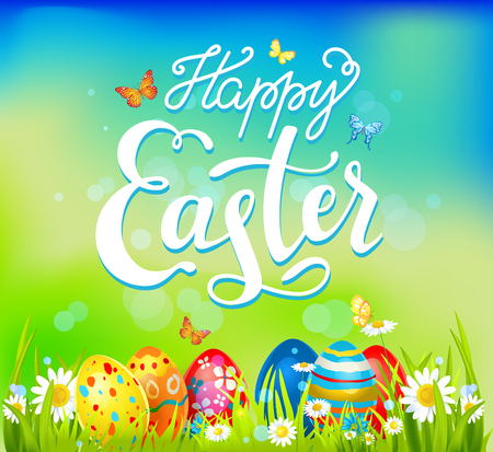 holiday background: Vector easter card Illustration