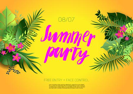 여름 파티 재미