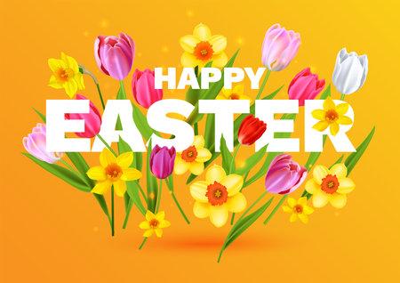 Happy Easter card Foto de archivo