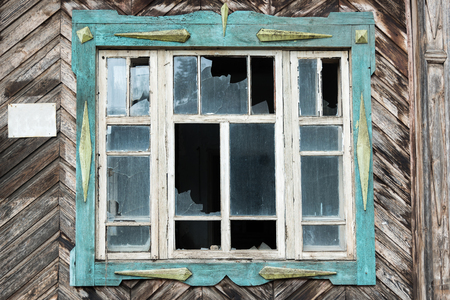 splintered: Dirty and broken glass, outdoors shoot. Abandoned mine of the Karabash city. Stock Photo