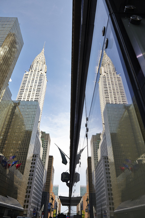 chrysler: The Chrysler Building, an Art Deco skyscraper - New York city