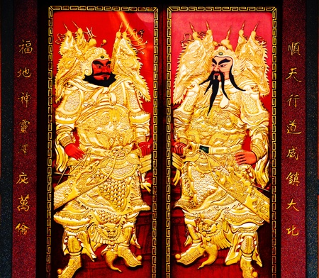 golden gates chinese door god Editorial